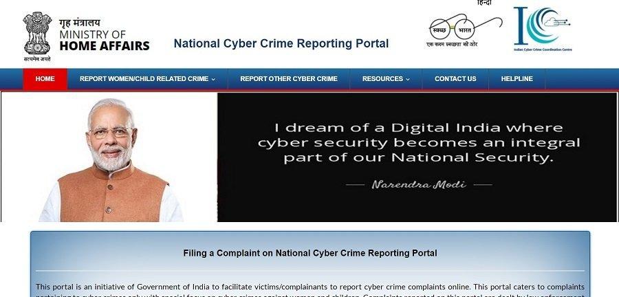 online complaint cybercrime