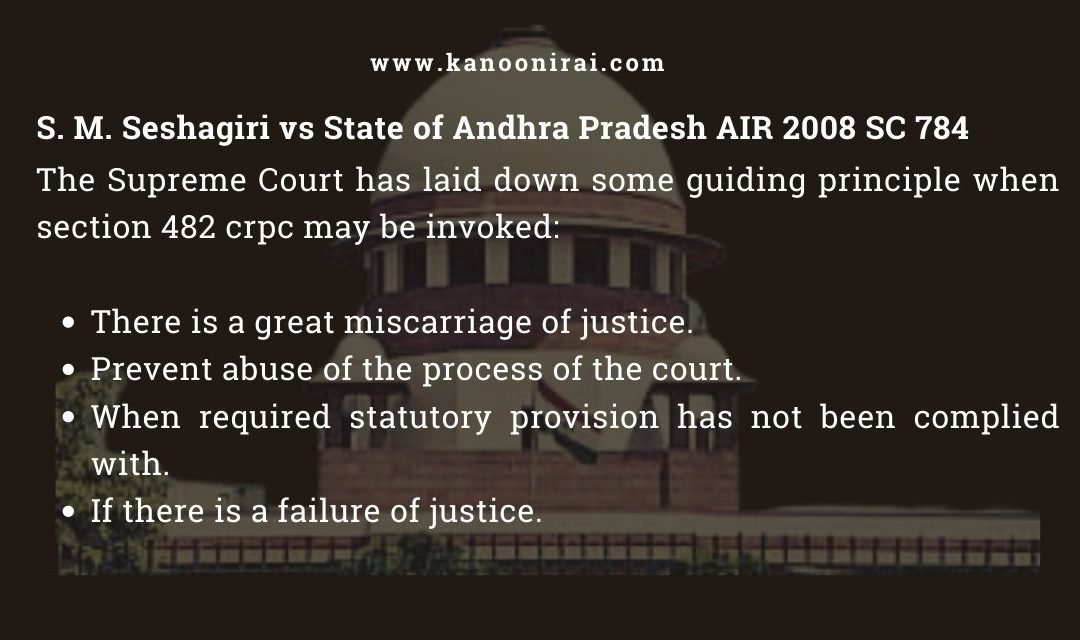 Section 482 crpc: Inherent powers of the High Court