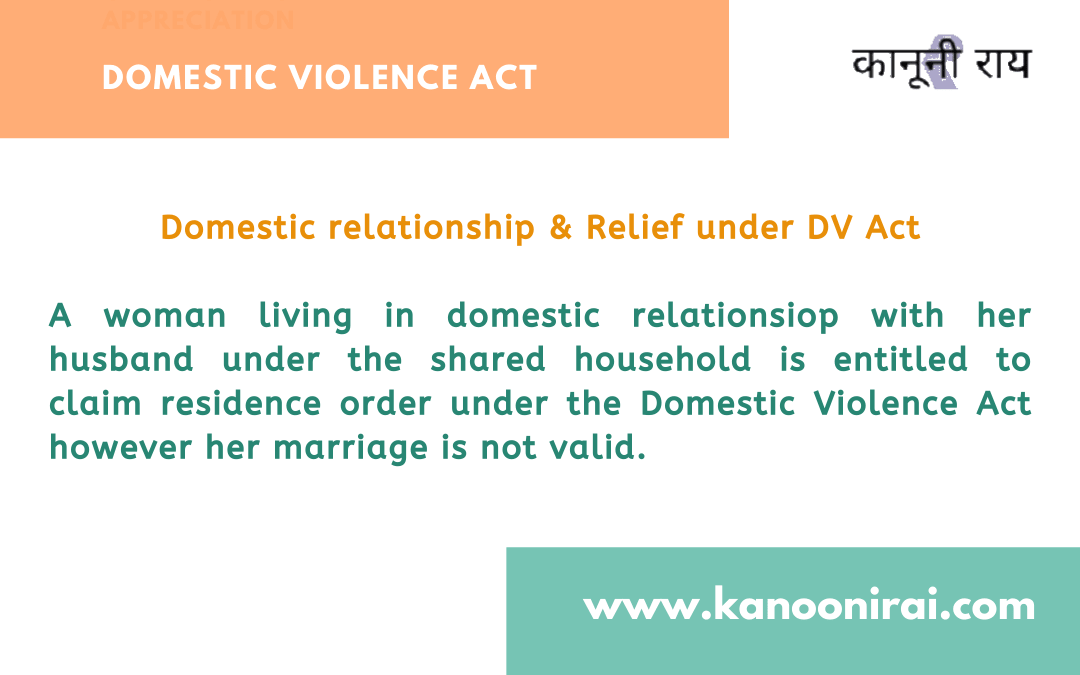 Second wife seeking residence order under domestic violence act