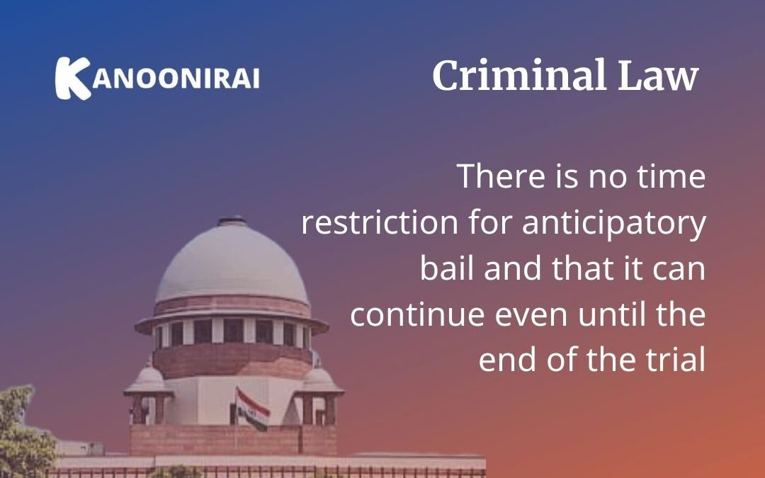 Could I get anticipatory bail whereas one co-worker has arrested