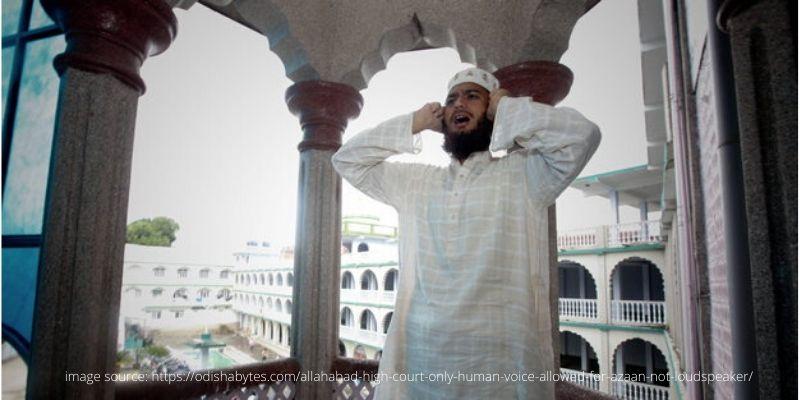 Recitation of azaan may be an integral part of Islam. Allahabad high court held in public interest litigation. Recitation through loudspeaker not allowed.