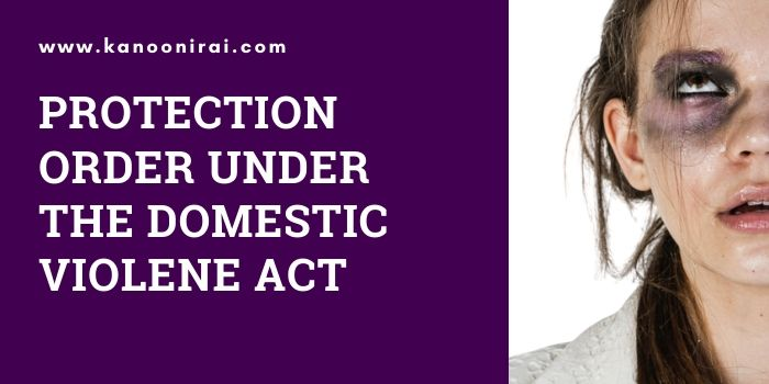 protection order under the domestic violence act
