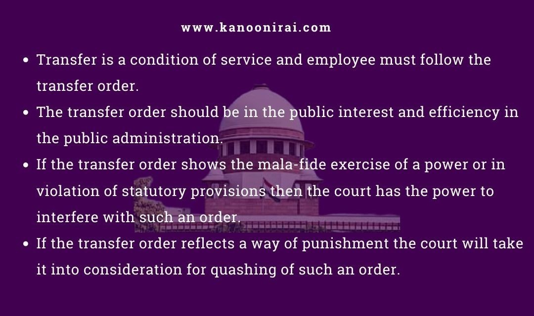 Modification of transfer order on the medical ground of spouse